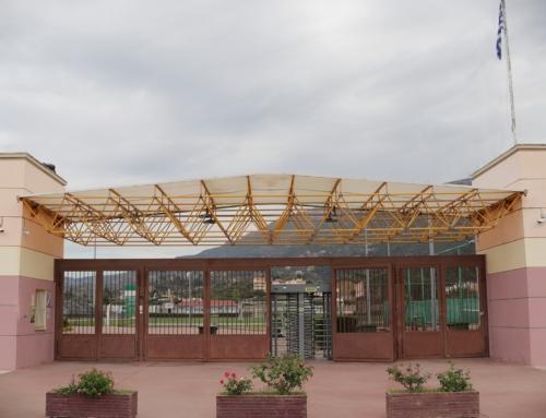 Υποβολή πρότασης για την ενεργειακή αναβάθμιση του Παπαχαραλαμπείου Σταδίου